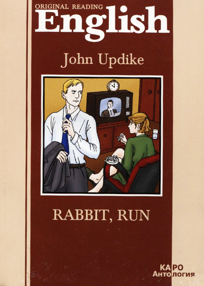 critical essays on rabbit run Rabbit, run summary & study guide includes detailed chapter summaries and analysis, quotes, character descriptions, themes, and more.