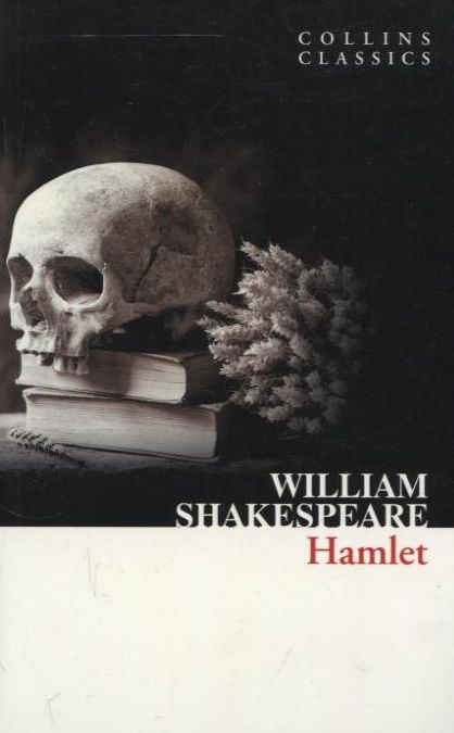 the issue of madness in hamlet a play by william shakespeare