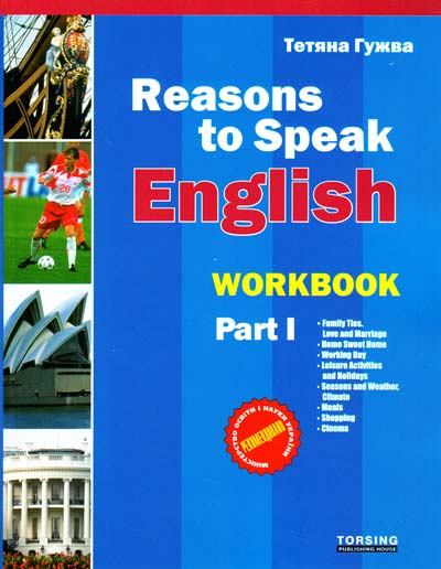 Reasons to Speak. Workbook 1