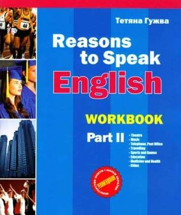 Reasons to Speak. Workbook