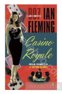Фото - Casino Royale