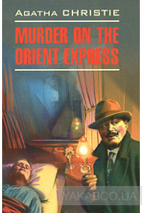 Фото - Murder on the Orient Express