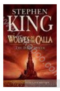 Фото - The Dark Tower V. Wolves of the Calla