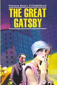 Фото - The Great Gatsby