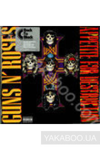 Фото - Guns 'N' Roses: Appetite for Destruction (LP) (Import)