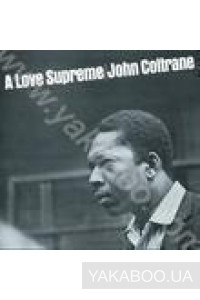 Фото - John Coltrane: A Love Supreme (LP) (Import)