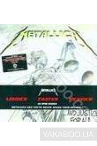 Фото - Metallica: ...And Justice for All (4 LP Deluxe Edition) (Import)