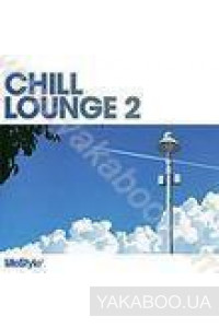Фото - Сборник: Chill Lounge 2 (2 CD)
