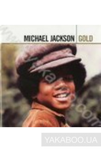 Фото - Michael Jackson: Gold (2 CD)