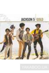 Фото - The Jackson 5: Gold (2 CD)