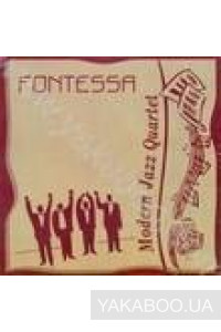 Фото - Modern Jazz Quartet: Fontessa
