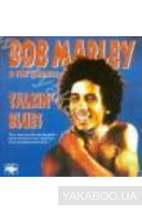 Фото - Bob Marley & The Wailers: Talkin Blues