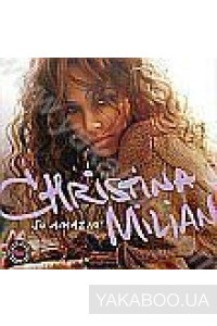 Фото - Christina Milian: So Amazin'