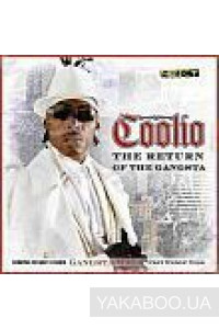 Фото - Coolio: The Return of the Gansta