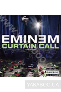 Фото - Eminem: Curtain Call