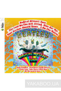 Фото - The Beatles: Magical Mystery Tour (Remastered) (Limited Edition DeLuxe Package) (Import)