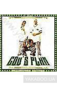 Фото - G-Unit: God's Plan