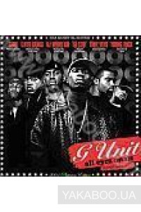 Фото - G-Unit: All Eyes On Us. Part 5 (Various Artist)
