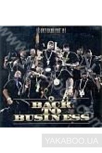 Фото - G-Unit Radio Part 14: Back to Business