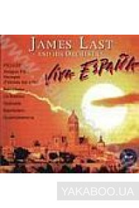 Фото - James Last and His Orchestra: Viva Espana