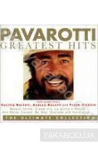 Фото - Luciano Pavarotti: Greatest Hits