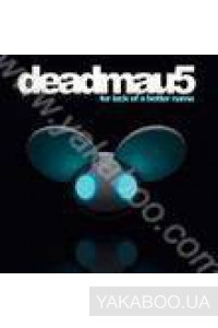 Фото - Deadmau5: For Lack of a Better Name