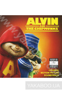 Фото - Original Soundtrack: Alvin and the Chipmunks