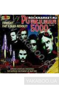 Фото - Powerman 5000: Tonight The Stars Revolt!