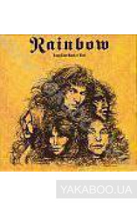 Фото - Rainbow: Long Live Rock'n'Roll
