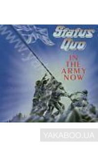 Фото - Status Quo: In the Army Now