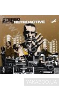 Фото - Stereo MC'S: Retroactive
