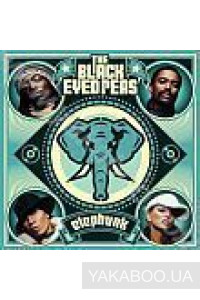 Фото - The Black Eyed Peas: Elephunk