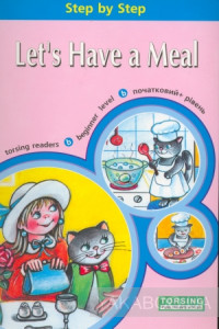 Фото - Let's have a Meal