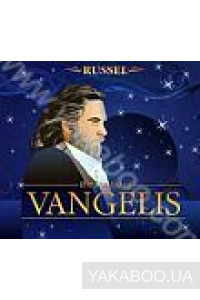Фото - The Sound of: Vangelis