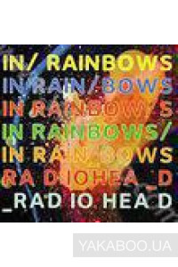 Фото - Radiohead: In Rainbows