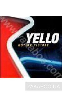 Фото - Yello: Motion Picture