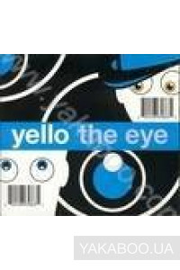 Фото - Yello: The Eye