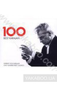 Фото - Сборник: Best Karajan 100 (6 CD) (Import)