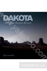 Фото - Markus Schulz Present Dakota: Thoughts Become Things