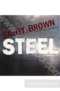 Фото - Savoy Brown: Steel