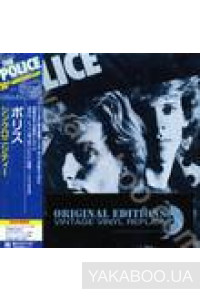 Фото - The Police: Regatta de Blanc (Mini-Vinyl CD) (Import)