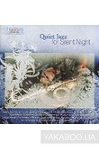 Фото - Quiet Jazz for Silent Night. Christmas Jazz Collection