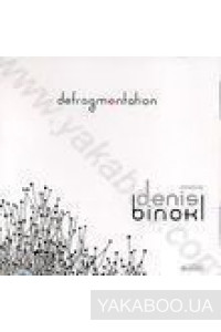 Фото - Defragmentation. Mixed by Denis Binokl