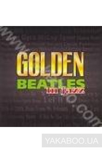 Фото - Сборник: Golden Beatles in Jazz