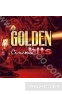 Фото - Сборник: Golden Cinema Hits