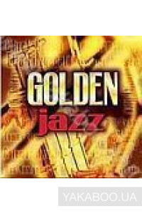 Фото - Сборник: Golden Jazz