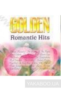 Фото - Сборник: Golden Romantic Hits