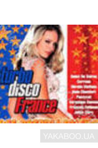 Фото - Сборник: Turbo Disco: France