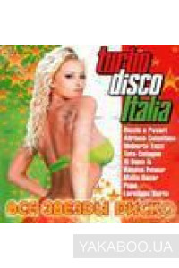 Фото - Сборник: Turbo Disco: Italia