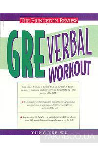 Фото - GRE Verbal Workout